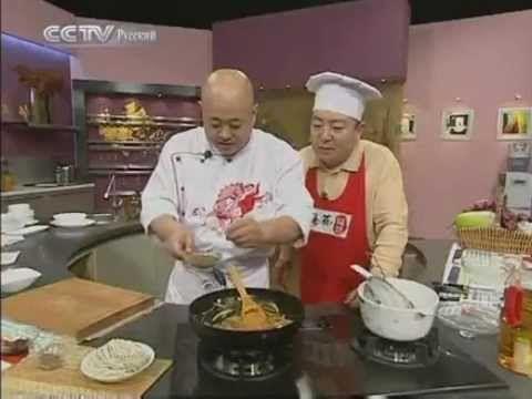 Китайская Кухня Жареная лапша по-домашнему - YouTube