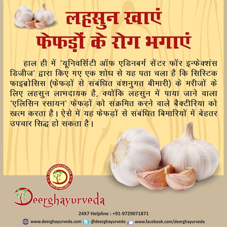 ‪#‎Deerghayurveda‬- Health Tips ‪#‎Stayhealthywithayurveda‬ ‪#‎HealthyFruits‬ Comment, Like & Share With Everyone. www.deerghayurveda.com | 24X7 Helpline: +91-9729071871