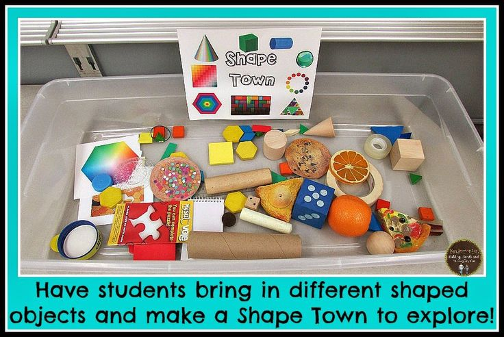 """Shape Town!  Free parent note and Shape Town picture - A great way for children to explore and """"get to know"""" their 2D and 3D shapes!"""