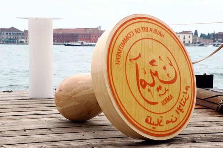"""Abdulnasser Gharem """"The Stamp (Amen),"""" 2011 Rubber on wooden stamp"""