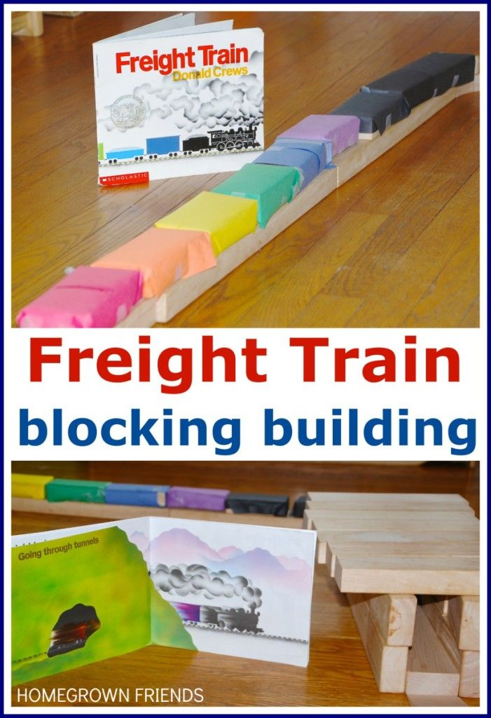 Freight Train Block Building - exploring books through play with Preschool Book Club #preschoolbookclub #freighttrain