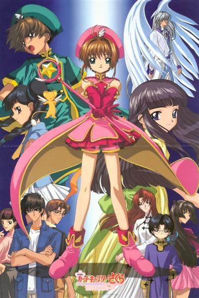 CardCaptors - used to be on after school in 2001 - I loved it so much