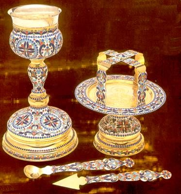 Greek Orthodox Ambelos chalice  Gold plated brass