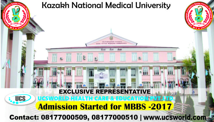 MBBS in Kazakhstan 2020 Eligibility, Fees &Admission for