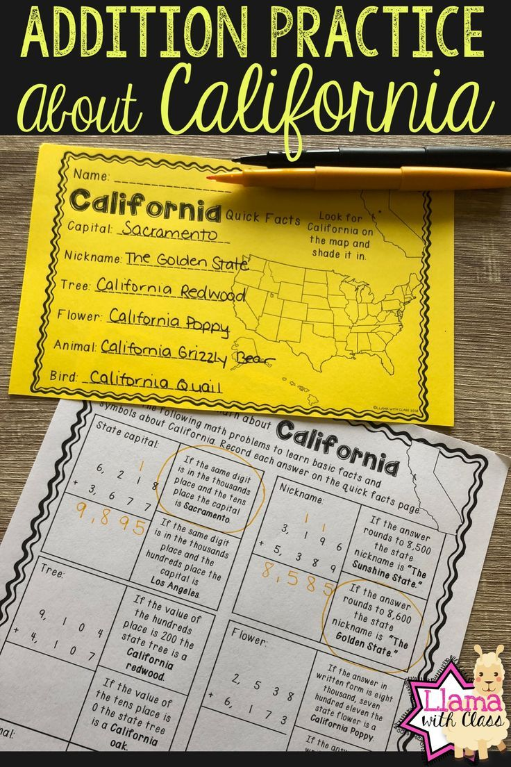 Math About California State Symbols Through Addition Practice