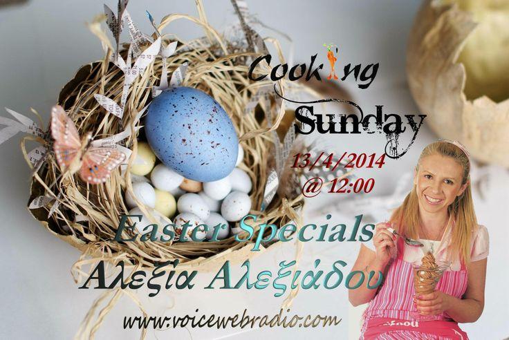Αλεξία Αλεξιάδου @ Cooking Sunday