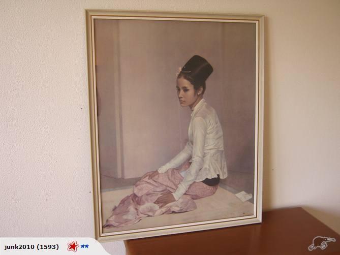 Saw Ohn Nyun, by Sir Gerald Kelly. On my wall. Car booty find of the week.