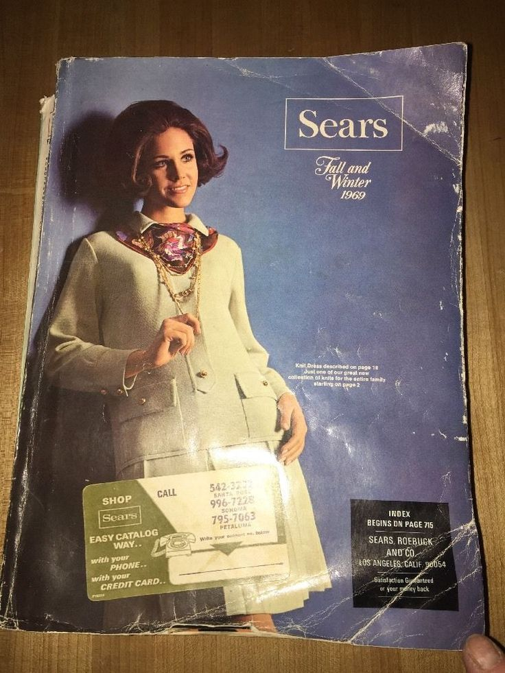 the corporate ethics of sears roebuck This case study, sears, roebuck & company: operating performance turnaround with hr scorecard focus on backdrop of emerging trends in hr and the changing paradigms in.