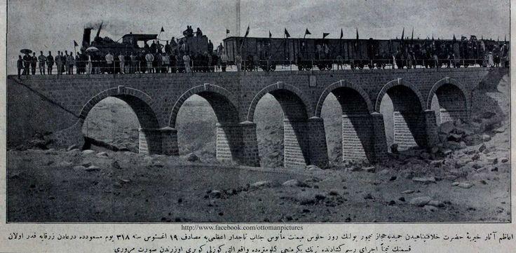 OTTOMAN HEJAZ RAILWAY Osmanlı Hicaz Demiryolu
