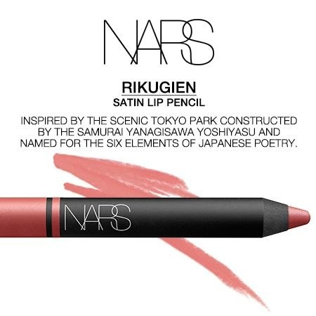 NARS Rikugien satin lip pencil Slightly dark but good colour otherwise.