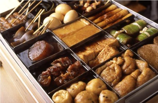 Oden, as sold in Japanese markets. You get to pick some of each of what you want