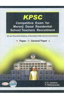 Kpsc Competitive Exam For Morarji Desai Residential School Teachers Recruitment Paper  Paper Back