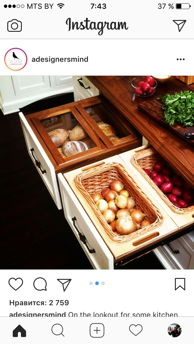 эргономика хранение кухня