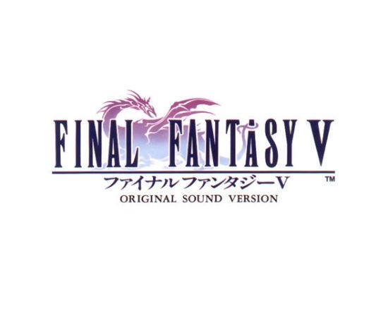Final Fantasy IV Lands on iOS, more FF titles to follow - The classic role playing game Final Fantasy IV from developer Square Enix has been released for iOS devices. The RPG was launched today carrying a he...
