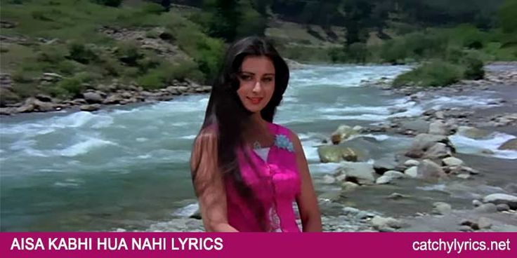 Aisa Kabhi Hua Nahin Lyrics: The lovely old romantic song lyrics from the movie Yeh Vaada Raha (1982) that is sung by super singer Kishore [Read More...]