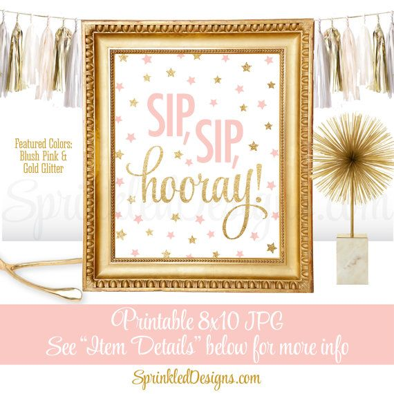 Sip Sip Hooray - Sip n See Party Sign, Blush Pink Gold Glitter Printable 8x10, Twinkle Twinkle Little Star Girl Baby Shower Decorations by SprinkledDesigns.com