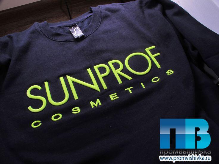 Объемная вышивка по трикотажу для компании SUNPROF cosmetics