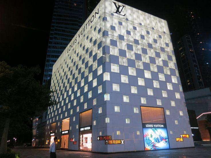 """The Elegant Chessboard"" Louis Vuitton MIXC Flagship Store ..."