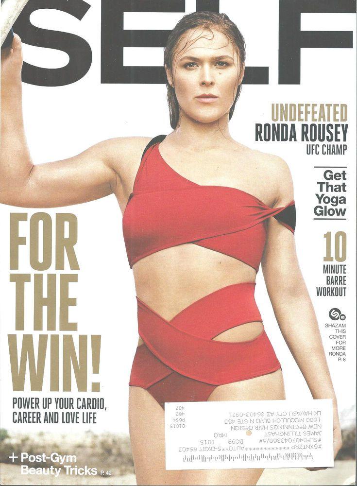 Ronda Rousey Boxer Self Magazine November 2015 Yoga Glow Barre Workout