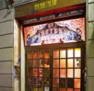 Restaurants in Barcelona, Spain - Lonely Planet