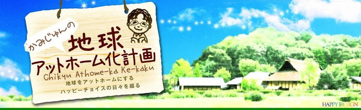 http://ameblo.jp/kamijun358