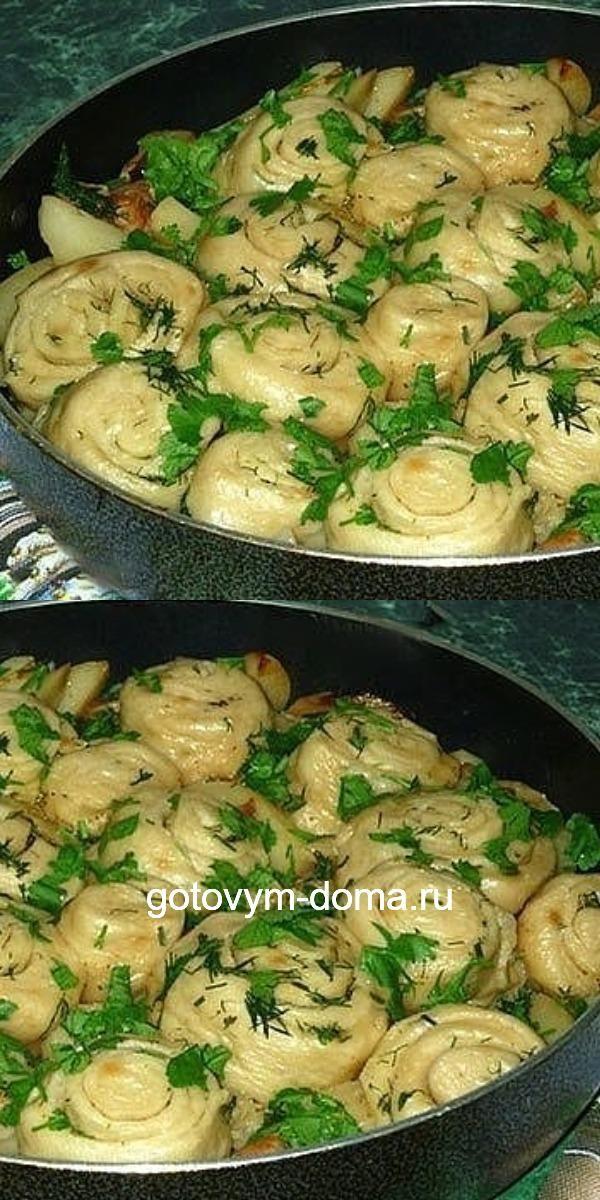 Nudeln – ein schickes, herzhaftes Mittag- oder Abendessen für die ganze Familie. Das ist wahre Liebe vom ersten Löffel an!