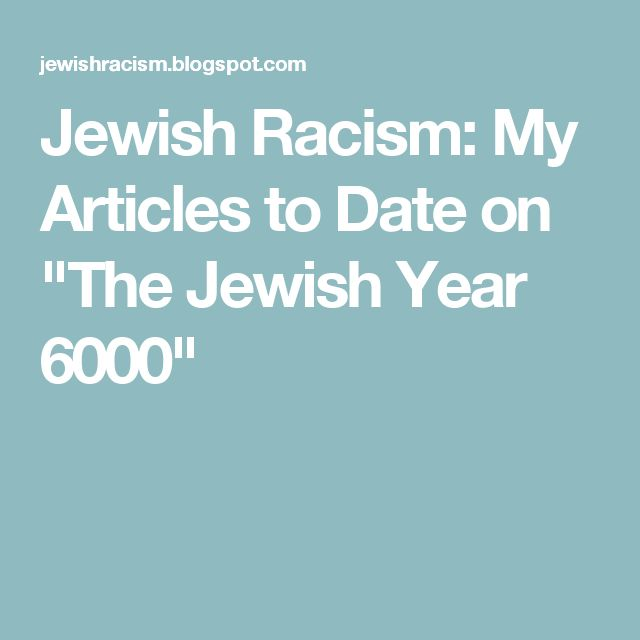 "Jewish Racism: My Articles to Date on ""The Jewish Year 6000"""