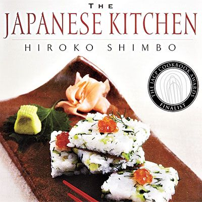 The Japanese Kitchen - The Best Asian Cookbooks - Cooking Light