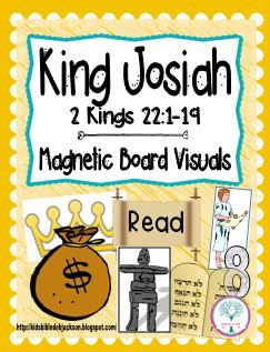 Cathy's Corner: Josiah Magnetic Board Visuals & Puzzle that can be used for several Bible lessons #Biblefun