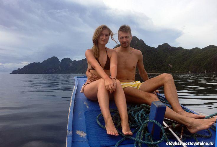 Настя Ханеня и Андрей Салохин в Эль Нидо на Филиппинах