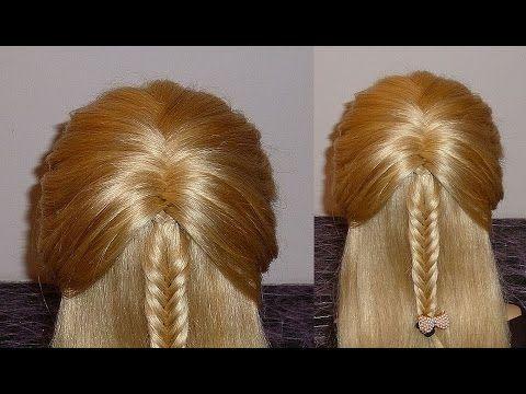 Причёска с плетением косички Рыбий хвост для средних и длинных волос - YouTube