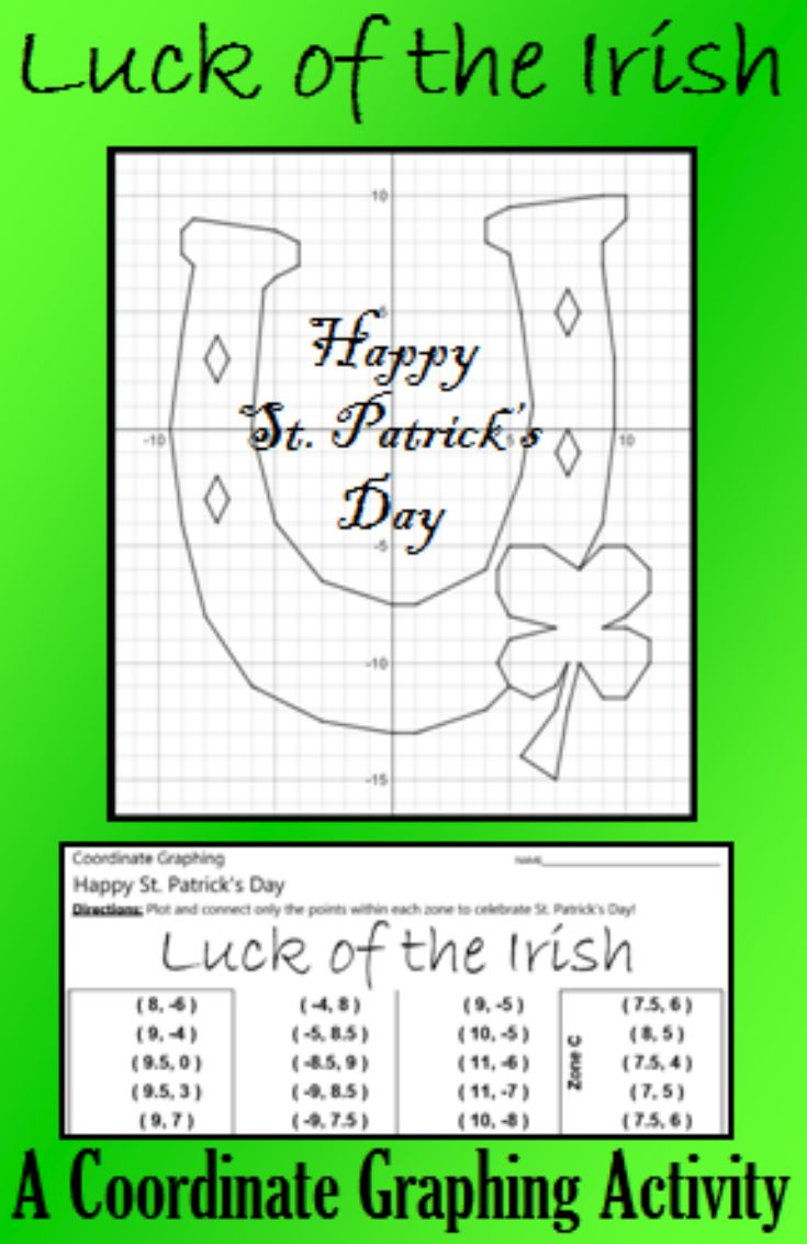 34 best St. Patrick\'s Day Coordinate Graphing Activities images on ...