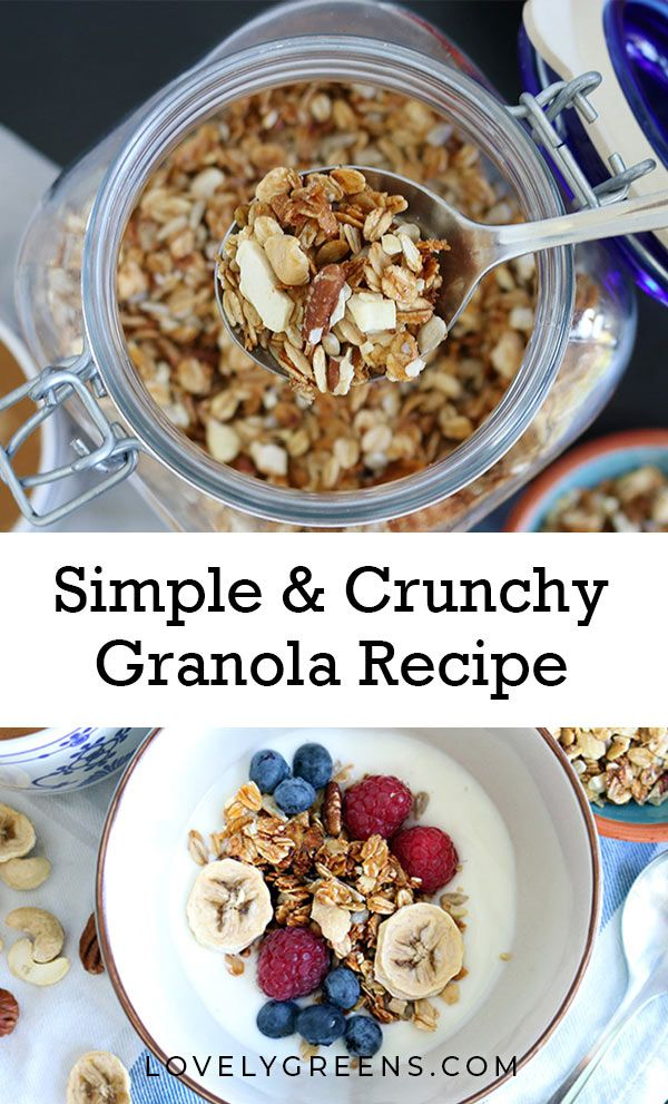 Mara's Simple and Crunchy Granola Recipe with Nuts and ...