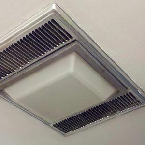 Best 25 Bathroom fan light ideas on Pinterest Bathroom