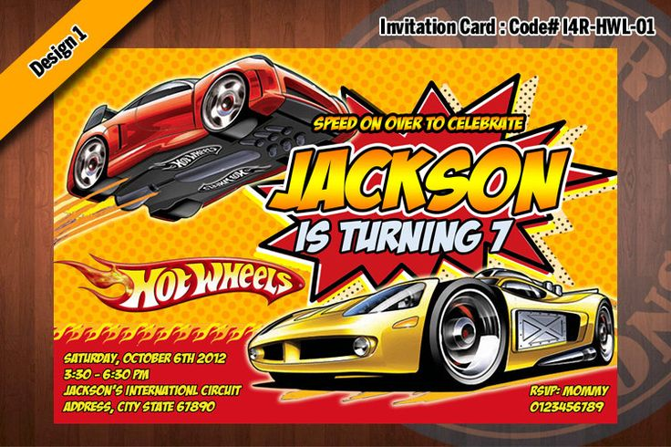 Hot Wheels Birthday Party Invitation By Kidspartykreations