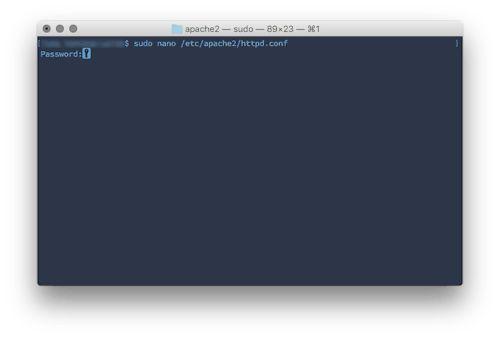 OSXEl Capitan  Terminal password prompt now blinks a key icon...