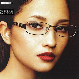 黒木メイサの眼鏡っ娘