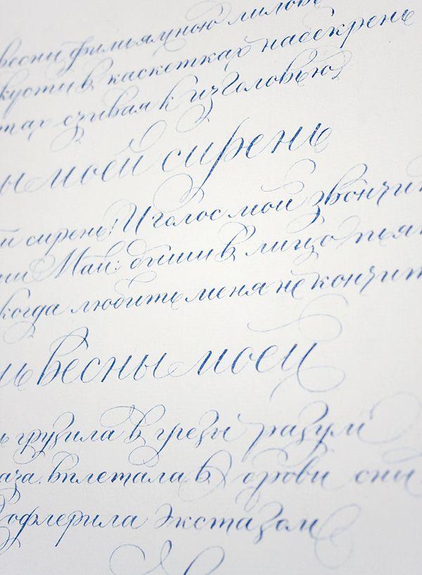 My spring Lilacs - Светлана Городниченко | Svetlana Gorodnichenko