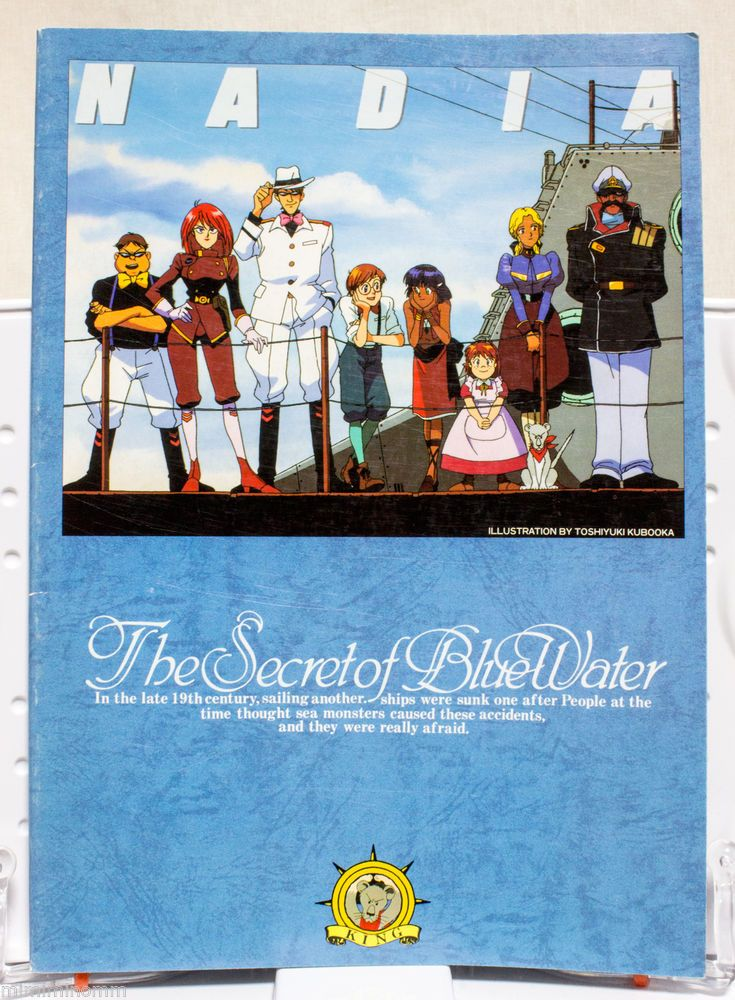 Nadia the Secret of Blue Water Notebook 1 JAPAN ANIME