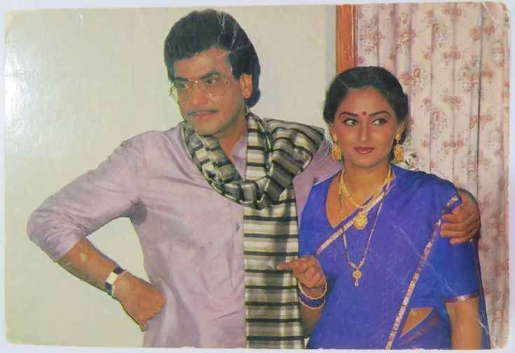 JAYAPRADA & JITENDRA INDIAN MOVIE ACTOR BOLLYWOOD Picture postcard 15 X 10 CM Q1