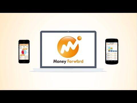 無料家計簿マネーフォワードは、だれでも簡単に続けられる家計簿です。お使いの銀行・クレジットカード・証券・FX・年金・ポイント・AmazonなどのIDを一度登録するだけで残高や支出の情報を自動で取り込んでくれるから、いままで面倒だった家計簿作成が自動化されます。アプリ(iPhone、Android)や資産管理機能も...