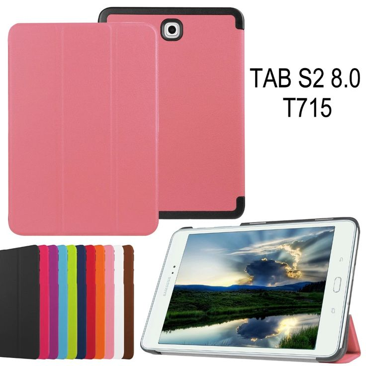 KST Magnet Flip Cover For Samsung Galaxy Tab S2 8.0 T710 SM-T715 T715 8'' Tablet case Smart cover Protective shell skin