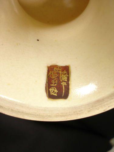MARKED-Hododa-JAPANESE-MEIJI-PERIOD-SATSUMA-PEDESTAL-PLATE-7-1-4-WIDTH