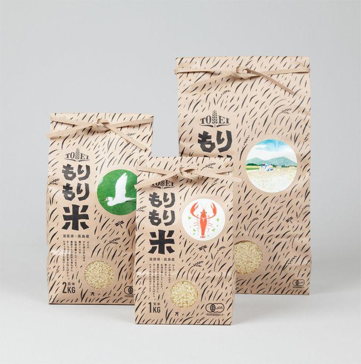 Mori Mori Rice - Ryu Mieno, danny