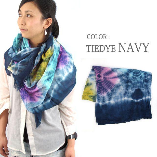 CasualBox | Rakuten Global Market: TIEDYE ground BIC stall / tie-dyeing / summer / cardigan / haori / pashmina / summer / shawl / Afghan sta...