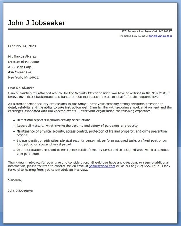 security officer jobs cover letters