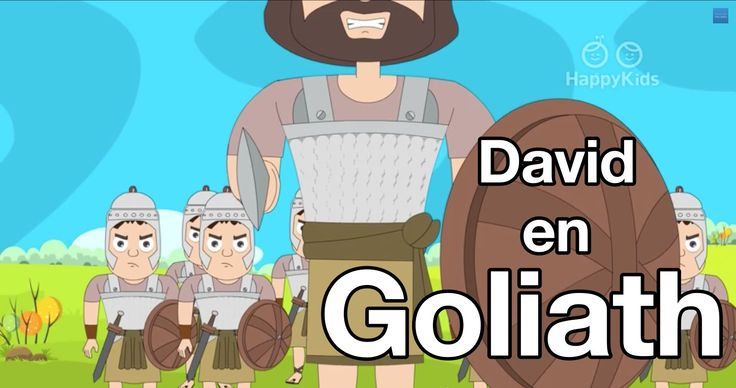 Wat was dat? Dat was Goliath (met tekst) - opwekking 88
