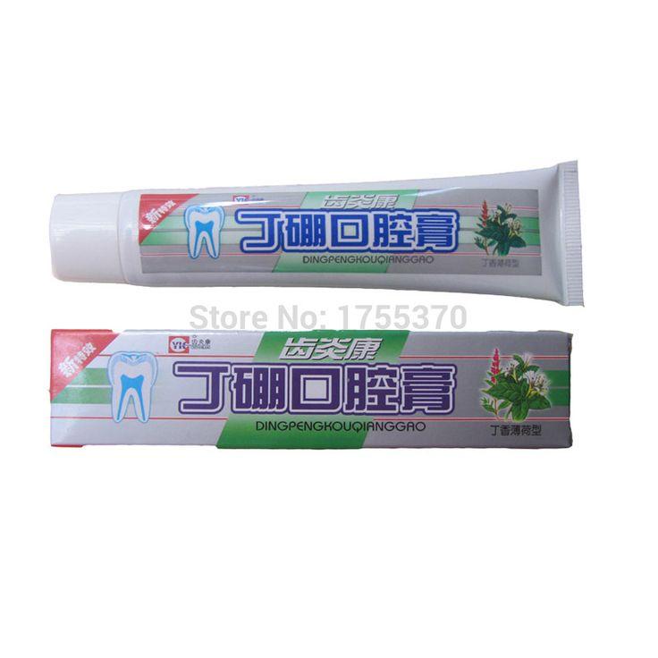 중국 전통 의학 DB 구강 치약 55 그램 항균 지혈 제거 입 냄새