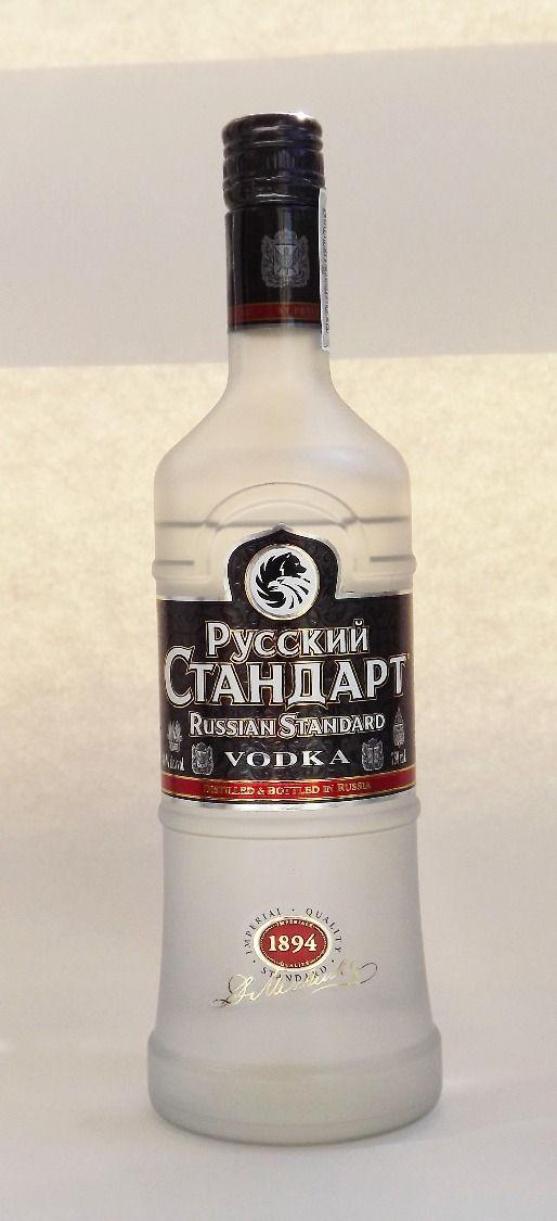 1000 ideas about premium vodka on pinterest vodka bottle absolut vodka and russian vodka - What to do with cheap vodka ...