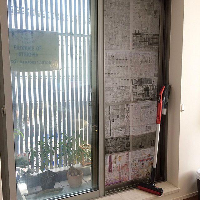 たまった汚れにサヨナラ 窓や網戸をキレイにする方法 網戸 窓